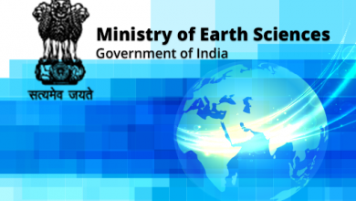 Photo of MoES-Knowledge Resource Centre Network (KRCNet) Launched on the Foundation Day of Ministry of Earth Sciences