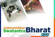 Photo of Aatmanirbhar Bharat – Swatantra Bharat Quiz