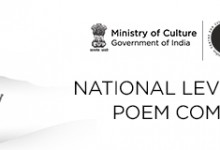Photo of National Level Patriotic Poem Competition