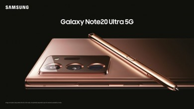 Photo of Samsung India Announces Pre-Booking for Galaxy Note20, Note20 Ultra 5G – the Ultimate Smartphones for Work & Play; Book Now for Irresistible Offers
