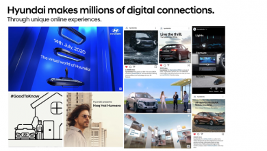 Photo of Hyundai Pioneers Digital Innovation to Drive Seamless Customer Engagement