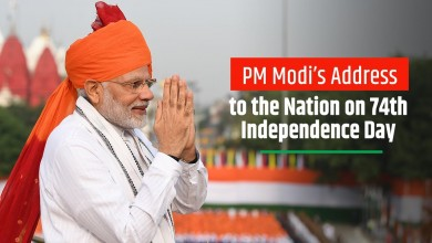Photo of PM Modi's Address to the Nation on 74th Independence Day