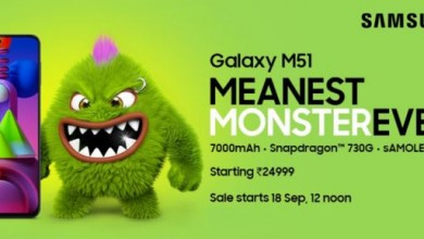 Photo of ­Samsung Launches Galaxy M51 in India, its 'Meanest Monster Ever' with 7000mAh Battery