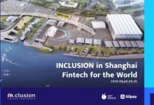 Photo of Ant Group Announces New Dates for INCLUSION Fintech Conference