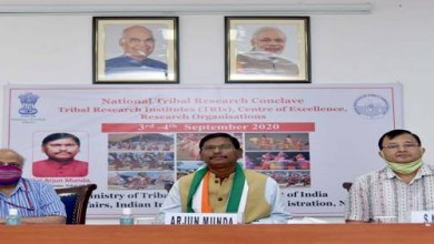 Photo of Two days 'National Tribal Research Conclave' held virtually by Ministry of Tribal Affairs & Indian Institute of Public Administration
