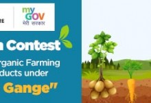 Photo of Logo Design Contest for promotion of Organic Farming and Organic Products under Namami Gange