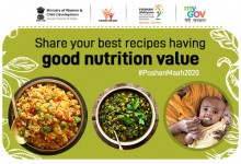 Photo of Poshan Abhiyaan Contest: Share your Best Recipes having Good Nutritional Value