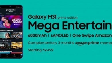 Photo of Samsung India Announces Galaxy M31 Prime Edition with Amazon