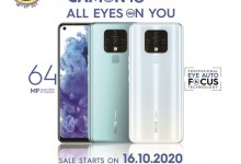 Photo of TECNO CAMON 16 Set to Redefine Photography With 64 MP Camera and Pioneering Eye Auto Focus