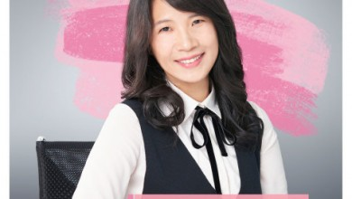 Photo of Mary Kay Appoints Wendy Wang as Chief Commercial Officer for the Asia Pacific Region