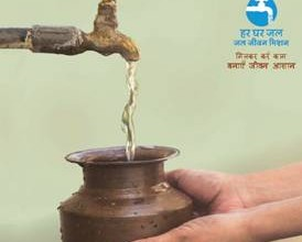 Photo of Gujarat provides over 8.5 lakh household tap water connections under Jal Jeevan Mission; Covers over 76% of population and aims to achieve universal coverage by 2023