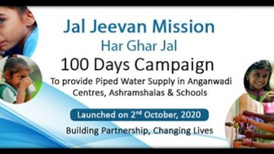 Photo of J&K all set to fulfil Prime Minister Sh. Narendra Modi's vision by ensuring piped potable water supply for every school and Anganwadi centre within 100 days