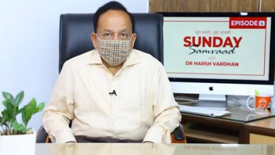 Photo of Dr Harsh Vardhan extends best wishes of Sharad Navratri to everyone during Sunday Samvaad-6