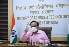 Photo of Dr. Harsh Vardhan holds detailed consultations with State Ministers of Science and Technology for formulatingan inclusive STIP 2020 percolating down to grassroot level
