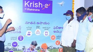 Photo of Mahindra rolls out Krish-e Centres in Telangana