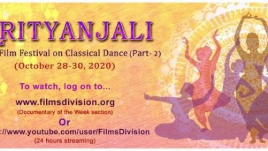 Photo of Films Division presents concluding part of NRITYANJALI – an ode to Indian Classical Dance